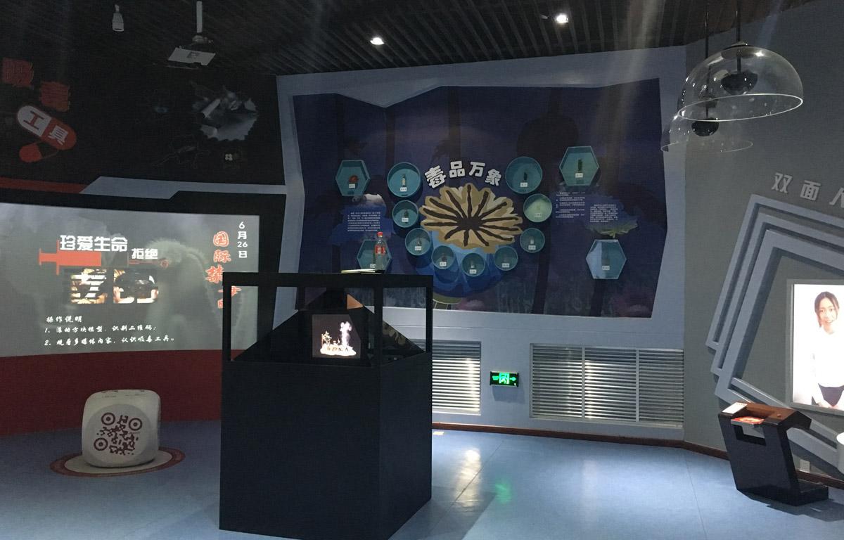 北京模拟安全禁毒教育基地